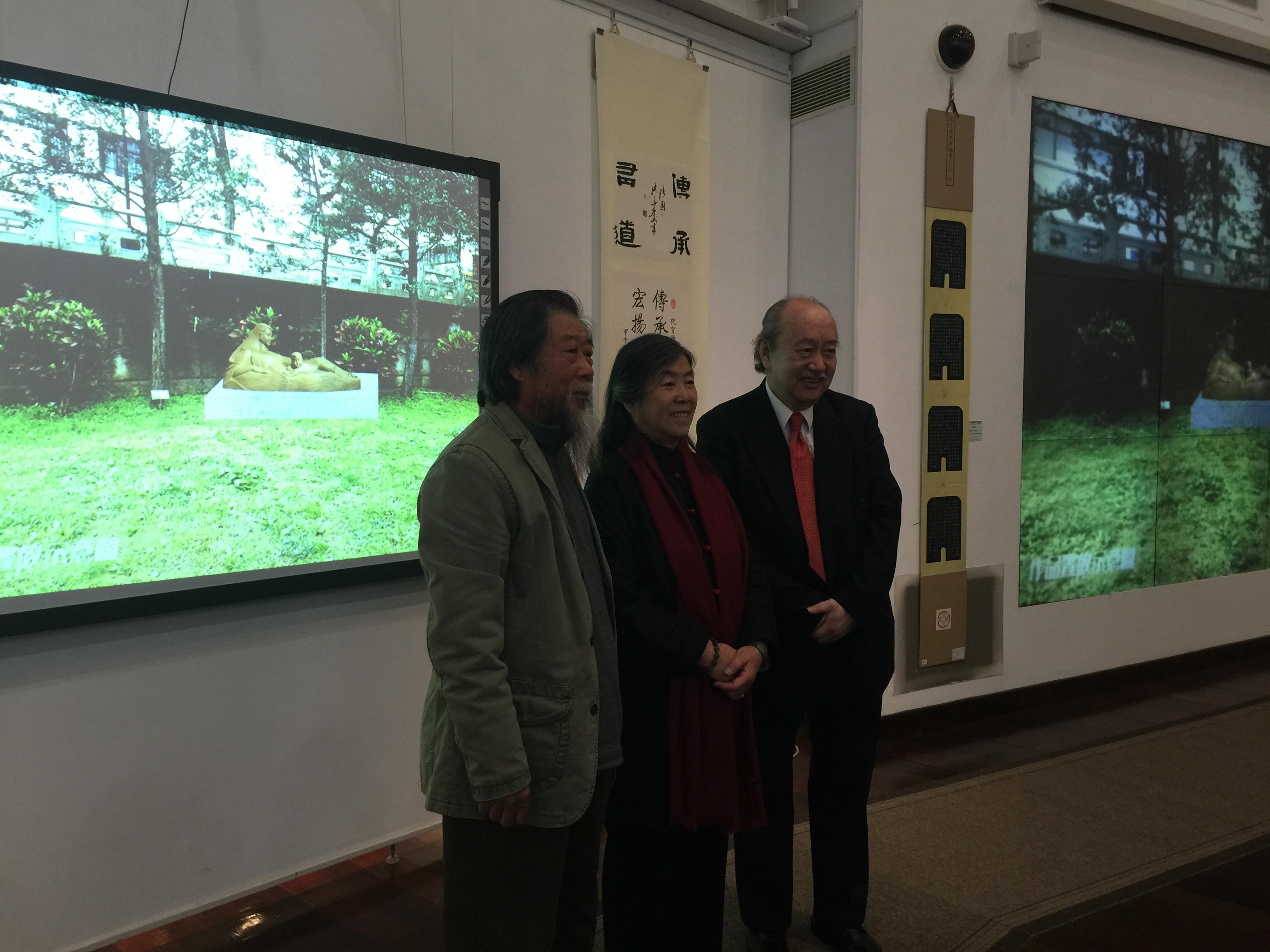 《黄河母亲》台湾淡江大学捐赠仪式现场 (5)