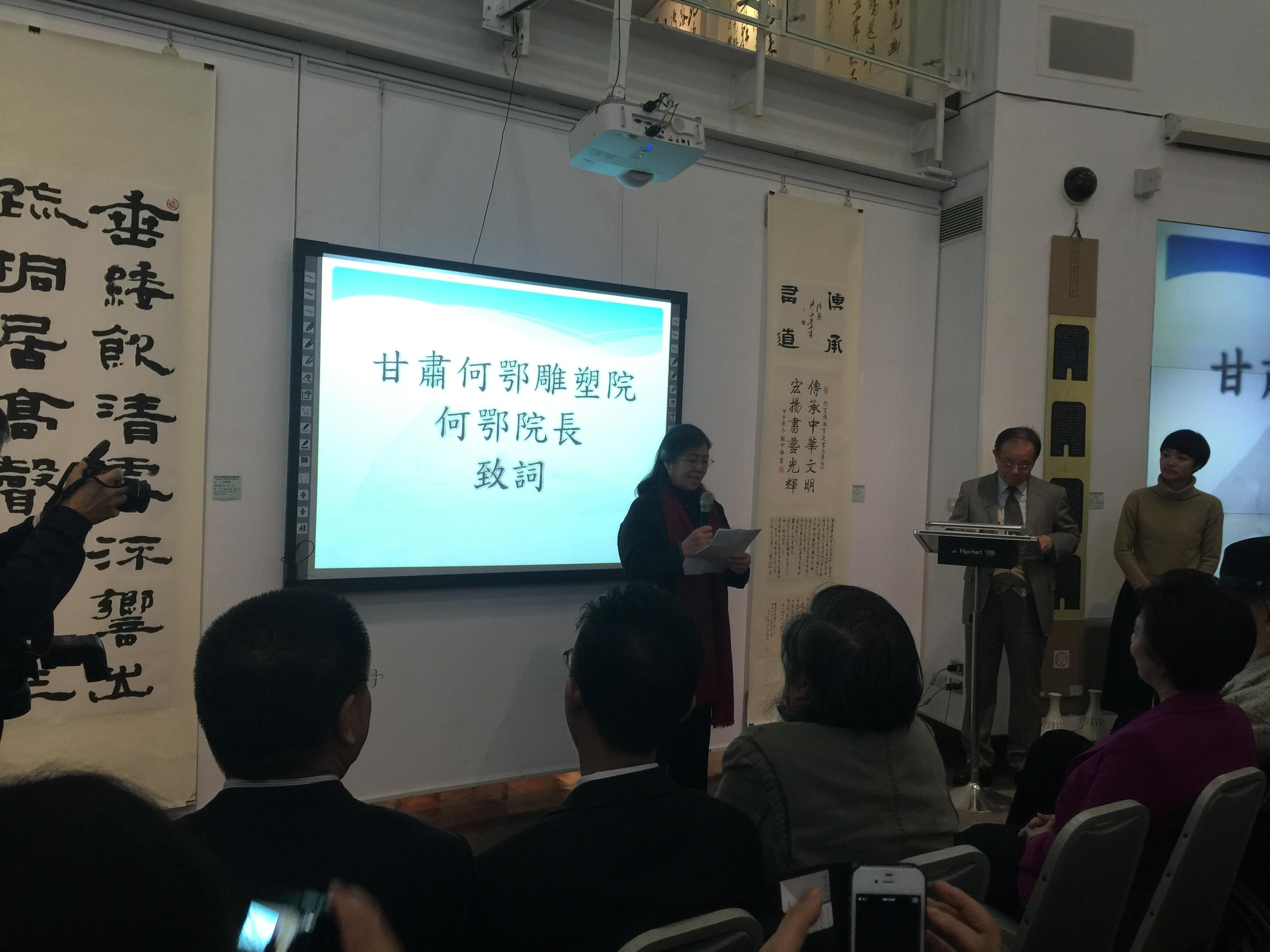 《黄河母亲》台湾淡江大学捐赠仪式现场