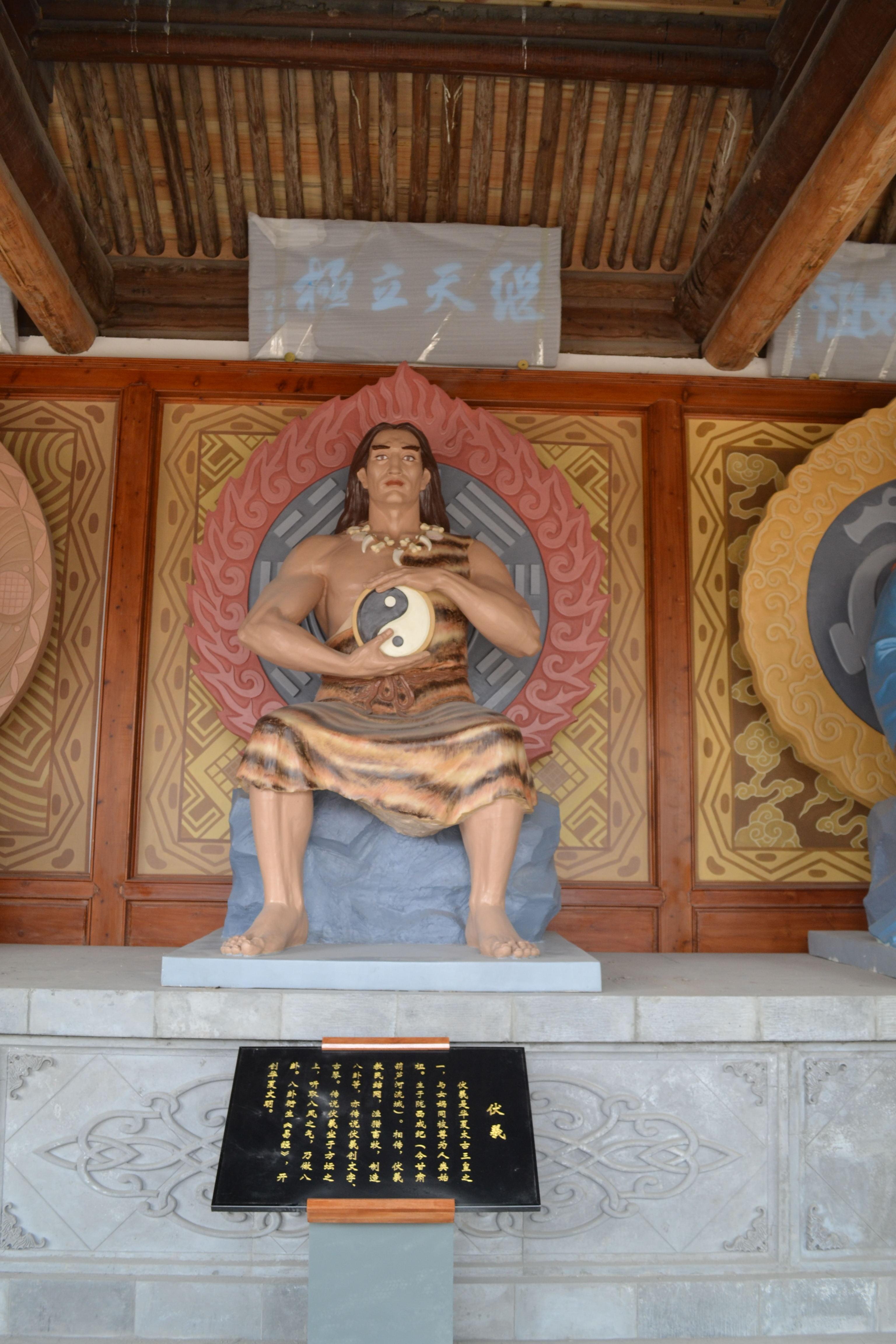 2015年兰州市五泉山文化恢复工程中伏羲坐像