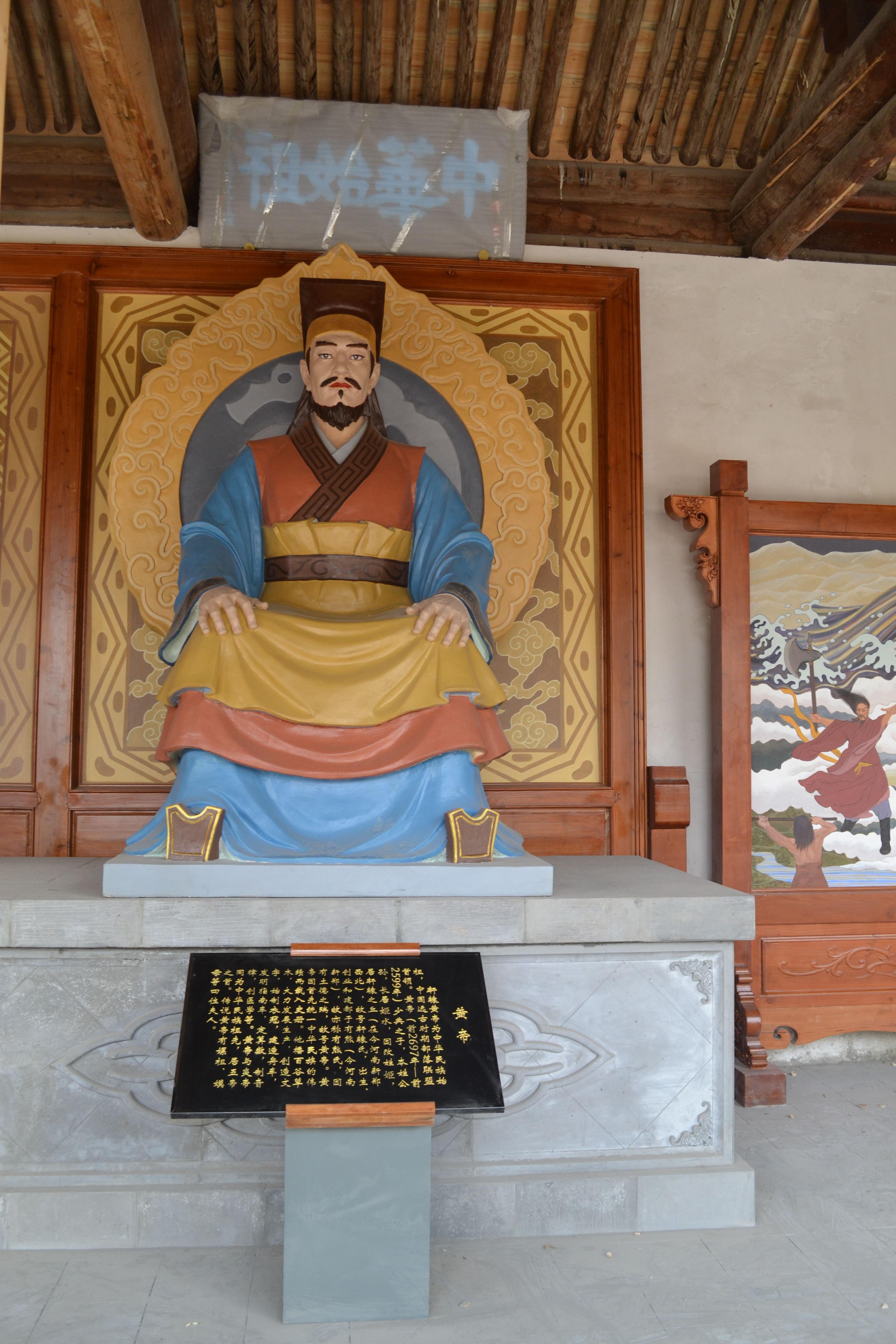 2015年兰州市五泉山文化恢复工程中黄帝坐像